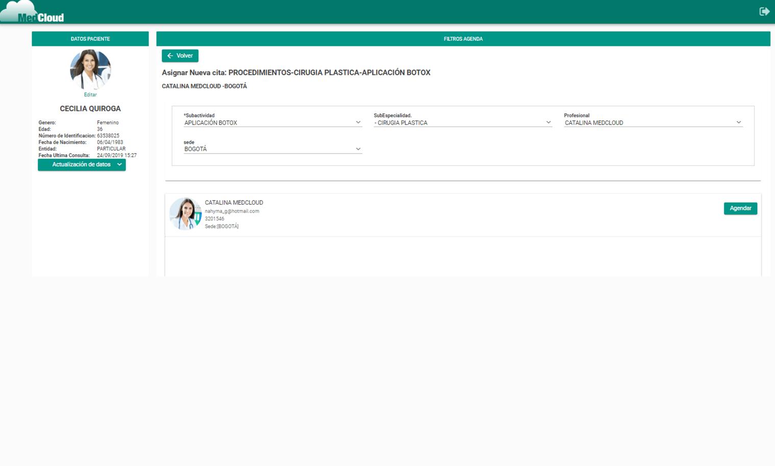 screenshot del producto 04